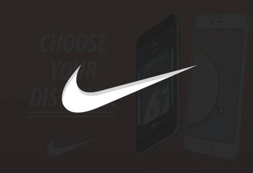 NikeThumb